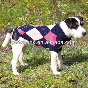 beautifull pet sweater for dog